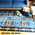ラグバティックラグ 50x180マット 絨毯 じゅうたん カーペット