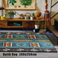 ラグバティックラグ 200x250マット 絨毯 じゅうたん カーペット