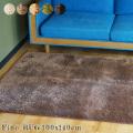 ラグ Fino Rug 100×140cm マット 絨毯 じゅうたん カーペット モリヨシ