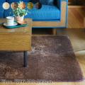 ラグ Fino Rug 130×190cm マット 絨毯 じゅうたん カーペット モリヨシ