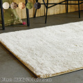 ラグ Fino Rug 200×250cm マット 絨毯 じゅうたん カーペット モリヨシ