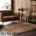 ラグ Jill 90x130 RUG 絨毯 じゅうたん カーペット jill2-rg90x130