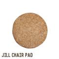 チェアパッド Jill チェアパッド チェアクッション 座布団 jill2-cp