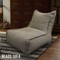 ソファ Beads Sofa 1Pソファ クッション
