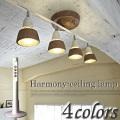 ハーモニーリモートシーリングランプ アートワークスタジオ AW-0321