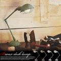 ブロンクスデスクランプ Bronx-desk lamp AW-0348 テーブルスタンド アートワークスタジオ ART WORK STUDIO
