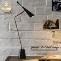 Gossip-LED desk light AW-0376E アートワークスタジオ 全3色 送料無料