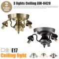 3灯シーリング本体(口金・E17) 3LIGHTS CEILING AW-0428 照明パーツ・本体 アートワークスタジオ ART WORK STUDIO