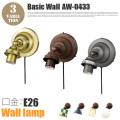 ベーシックウォール本体(口金・E26) BASIC WALL CEILING AW-0433 照明パーツ・本体 アートワークスタジオ ART WORK STUDIO