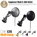エンジニアウォールS本体(口金・E26) ENGINEER WALL S AW-0434 照明パーツ・本体 アートワークスタジオ ART WORK STUDIO