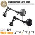エンジニアウォールL本体(口金・E26) ENGINEER WALL L AW-0435 照明パーツ・本体 アートワークスタジオ ART WORK STUDIO