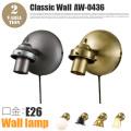 クラシックウォール本体(口金・E26) CLASSIC WALL AW-0436 照明パーツ・本体 アートワークスタジオ ART WORK STUDIO