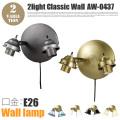2灯クラシックウォール本体(口金・E26) 2LIGHT CLASSIC WALL AW-0437 照明パーツ・本体 アートワークスタジオ ART WORK STUDIO