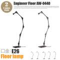 エンジニアフロアー本体(口金・E26) ENGINEER FLOOR AW-0440 照明パーツ・本体 アートワークスタジオ ART WORK STUDIO
