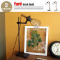 ヤードデスクライト Yard-pendant AW-0415 テーブルスタンド アートワークスタジオ ART WORK STUDIO