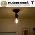 ポリゴナルシーリングA Polygonal-ceiling A AW-0475 アートワークスタジオ ART WORK STUDIO