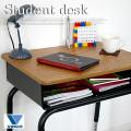 TR-4229 Desk(デスク) VIRCO(ヴァルコ) 全2色 送料無料
