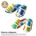 カジュアルスリッパ Kannu クォーターリポート 日本製 全2色