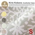コンフォーターケース シングル(Comforter Case S) 150×210cm キリエコバナ