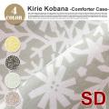 コンフォーターケース セミダブル(Comforter Case) 170×210cm キリエコバナ