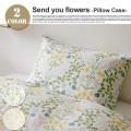 ピローケース(Pillow Case) 43×63cm用封筒式 センド ユー フラワーズ