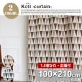 ドレープカーテン(W100×H210cm) 1.5倍ヒダ・正面付・2枚セット コティ