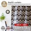 ドレープカーテン(W100×H178cm) 1.5倍ヒダ・正面付・2枚セット サーナ