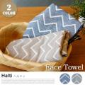ガーゼフェイスタオル Halti Face Towel クォーターリポート 2カラー