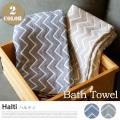 ガーゼバスタオル Halti Bath Towel クォーターリポート 2カラー
