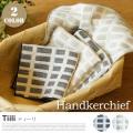ガーゼハンカチ Tiili Handkerchief クォーターリポート 2カラー