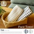 ガーゼフェイスタオルTiili Face Towel クォーターリポート 2カラー