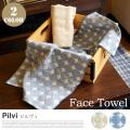 ガーゼフェイスタオルPilvi Face Towel クォーターリポート 2カラー