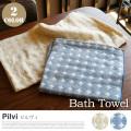 ガーゼバスタオル Pilvi Bath Towel クォーターリポート 2カラー