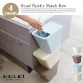 クードスタックボックス Kcud Rustic Stack Box KUDSB ゴミ箱 イワタニマテリアル IWATANI MATERIALS