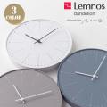 ウォールクロック(wall clock) ダンデライオン(dandelion) NL14-11