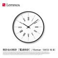 掛時計 時計台の時計 ローマン Roman Wall clock KK13-16 B タカタレムノス Lemnos
