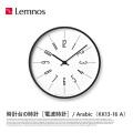 掛時計 時計台の時計 アラビック Arabic Wall clock KK17-13 A タカタレムノス Lemnos