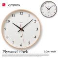 掛時計 プライウッドクロック Plywood clock LC05-01W タカタレムノス Lemnos