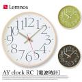掛時計 エーワイクロックアールシー ウォール クロック AY clock RC AY14-10 タカタレムノス Lemnos