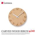 掛時計 カーブドウッドバーチ クロック CARVED WOOD BIRCH Clock NTL16-04 タカタレムノス Lemnos