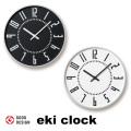 掛時計 エキクロック 札幌駅 eki clock TIL16-01 タカタレムノス Lemnos