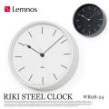リキスチールクロック RIKI STEEL CLOCK WR08-24 レムノス 掛け時計