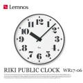掛時計 リキパブリッククロック RIKI PUBLIC CLOCK WR17-06 タカタレムノス Lemnos