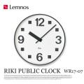 掛時計 リキパブリッククロック RIKI PUBLIC CLOCK WR17-07 タカタレムノス Lemnos
