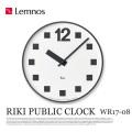 掛時計 リキパブリッククロック RIKI PUBLIC CLOCK WR17-08 タカタレムノス Lemnos