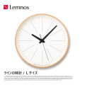 ラインの時計 Lサイズ YK16-02 L レムノス Lemnos 掛け時計