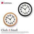 クロックAスモール Clock A Small YK15-03 レムノス Lemnos 掛け時計