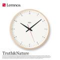 トゥルースアンドネイチャー Truth&Nature T1-017 レムノス Lemnos 掛け時計