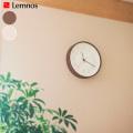 掛け時計 ニーモン ウォールクロック 時計 かけ時計 電波時計