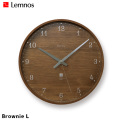 掛け時計 ブラウニーL ウォールクロック 時計 かけ時計 電波時計